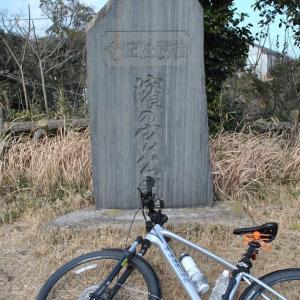 クロスバイクで日立市「浜の宮公園」に行ってみた