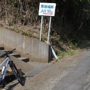 クロスバイクで馬坂城跡の大手門を見に行ってみた