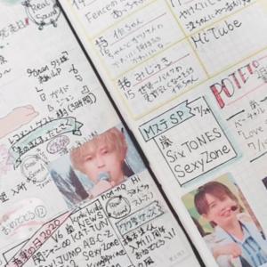 ジャニオタ手帳を書いてみた