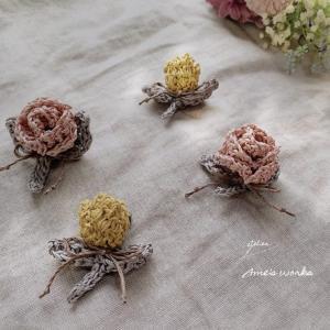 新作お花の編みブローチ