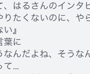 【インタビューご感想】