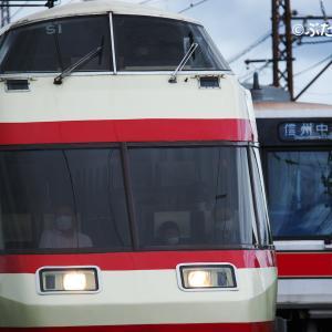 【長野電鉄】1000系S1編成・3000系M5編成 展望席