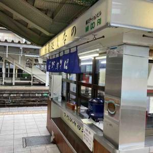 【駅そば】信越本線・北しなの線他長野駅 「蕎麦処しなの」 天ぷらそば
