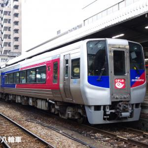 【JR四国】N2000系 特急「うずしお」