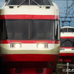 【長野電鉄】1000系S1・S2編成 フラッグシップ