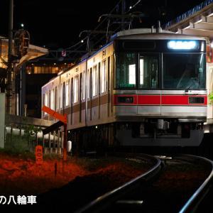 【長野電鉄】3000系M5編成 湯田中で発車待ち