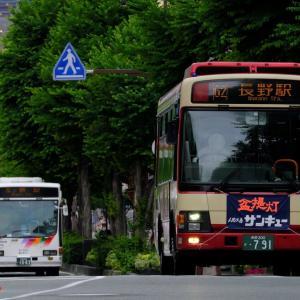 【長電バス】791号車 長電バス善光寺チャレンジ・1