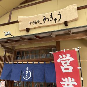 【信州蕎麦(千曲市)】信州蕎麦わきゅう 天ぷらもりそば