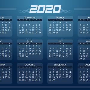 イベント情報2020年8月