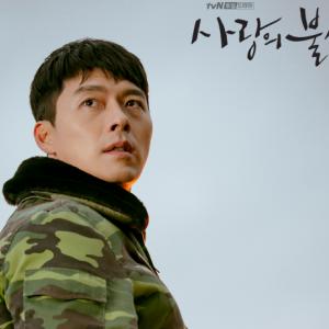 ドラマ「愛の不時着」についての実際の北朝鮮の評価