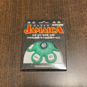 ITエンジニアにもおすすめの脳トレゲーム「ジャマイカ」