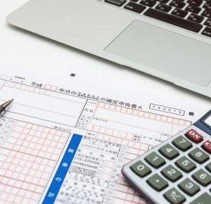 50代早期退職生活 住民税(+健康保険も)は退職後2年間苦しい?