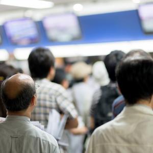 日米株式投資 株・賭け事の極意、必勝法