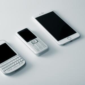 早期退職生活 携帯電話最適化をひとまず終了