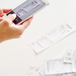 【家計簿が続かない方必見】家計簿アプリ『zaim』の便利な使い方