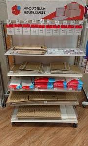 ヨーカドーにもメルカリの梱包資材が売ってました。