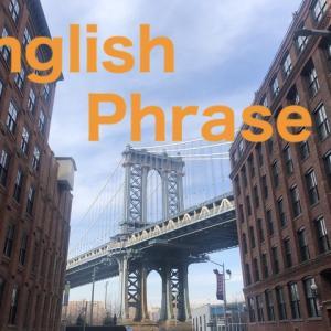 【英会話】日常で役立つ英語のフレーズ 6個ご紹介