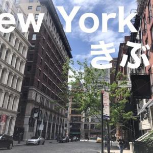 【 NYきぶん】東京に出店しているニューヨークにあるお店6選