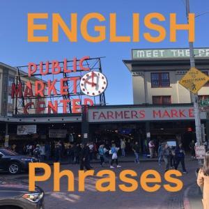 【英会話】日本語のフレーズ、これって英語でなんと言う?