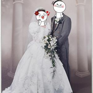 '21.6.8 本日は僕と彼女の24回目の結婚記念日!◯◯子ちゃん!いついつまでもよろしくね!