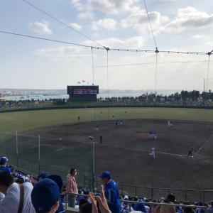 北谷公園野球場~伝説の「アライバ」が生まれた球場~