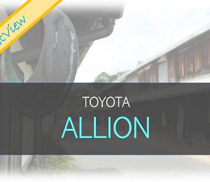 歴代トヨタ アリオンを探そう!【Street Viewで、車種見分け方研究】