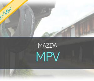 歴代マツダ MPVを探そう!【Street Viewで、車種見分け方研究】