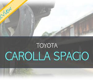 歴代トヨタ カローラスパシオを探そう!【Street Viewで、車種見分け方研究】
