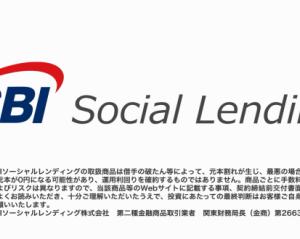 SBISLへの二つの投資法