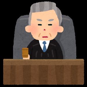 ガイアファンディング訴訟への動き!!
