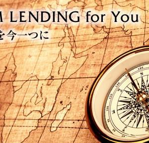 (訂正!)J.Lending本日はリミットの件