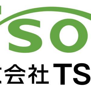 キャピタル型:TSONとASSECLIの根本的な違い!