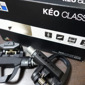 Look KEO CLASSIC 3 を買いました