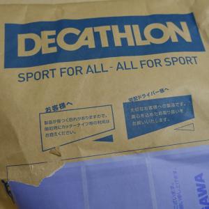 デカトロンの最安サイクルウェアセットが届いた