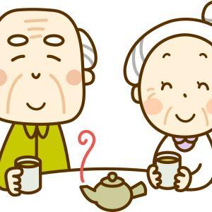 誤嚥性肺炎を防ぐ美味しいとろみ飲料の作り方