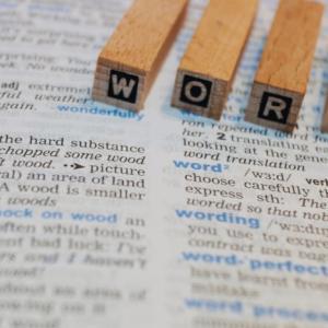 1字で大違い!読みやすい文章は助詞の使い方にも注意している