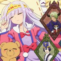 【アニメ感想】魔王城でおやすみ(評価レビュー:B+)