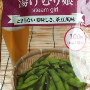 【ダイソーの種シリーズ】枝豆栽培、プレミアムな「湯けむり娘」を播く。