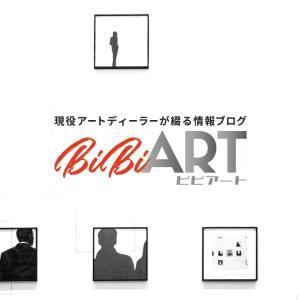 超高精細デジタルアートで蘇る「巨大映像で迫る五大絵師−北斎・広重・宗達・光琳・若冲の世界」が大手町三井ホールにて開催