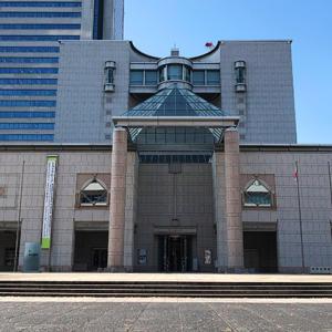 【横浜美術館】場所・アクセス・駐車場など施設紹介