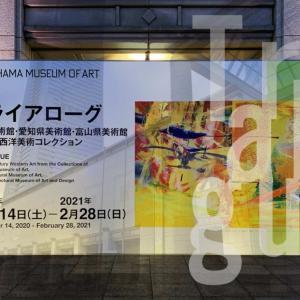 100年のアート変遷をたどる「トライアローグ展」を横浜美術館で鑑賞。画家の視野を疑似体験できる作品ラインナップ!