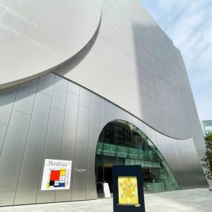 【SOMPO美術館】場所やショップ、駐車場など施設紹介。新宿駅から徒歩5分でアクセス
