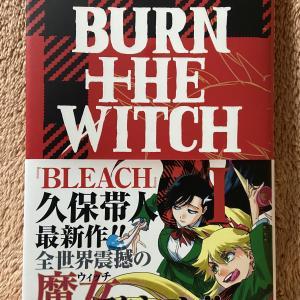 「BURN THE WITCH(1)・久保帯人」もう一つのロンドンで繰り広げられるもう一つの尸魂界とドラゴンの物語開幕!