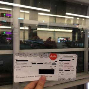 エアアジアの深夜便で、羽田からクアラルンプールへ