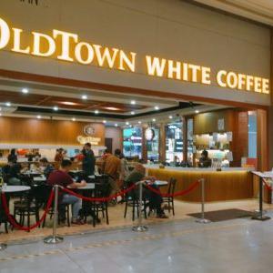 おひとり様の朝食は、オールドタウン・ホワイトコーヒーのカヤトースト。
