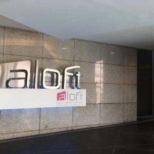ホテル アロフト クアラルンプールの行き方