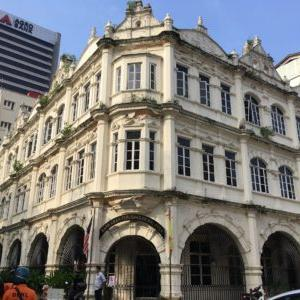 スルタン・アブドゥル・サマド・ビル(旧連邦事務局)裏の裁判所、Mahkamah Perusahaan