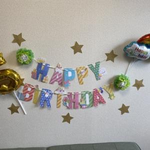 誕生日の飾り付け
