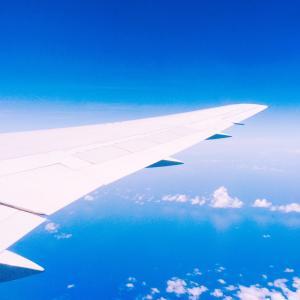 現役CAが教える!国際線フライトの機内であると便利な必須アイテム12選