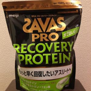 マラソンとタンパク質。効果的なリカバリーのため。